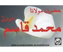 Marriage Specialist molana molana akbar khan+91-8769225480,,,,,,,,,,,,